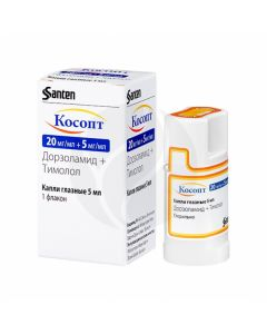 Cosopt eye drops, 5ml | Buy Online