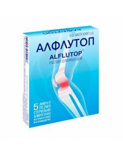 Alflutop solution for injection, 2 ml No. 5 | Buy Online