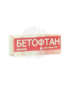 Betoftan eye drops 0.5%, 5 ml | Buy Online