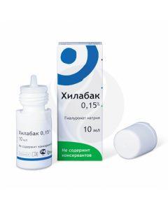 Khilabak moisturizing solution for eyes and contact lenses, 10ml | Buy Online