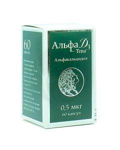 Alpha D3-Teva capsules 0.5mcg, No. 60 | Buy Online