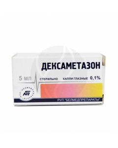 Dexamethasone eye drops 0.1%, 5 ml | Buy Online