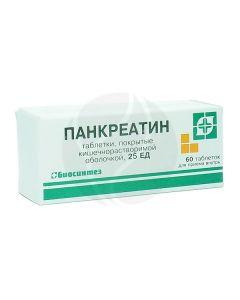 Pancreatin tablets p / o 25ED, No. 60   Buy Online
