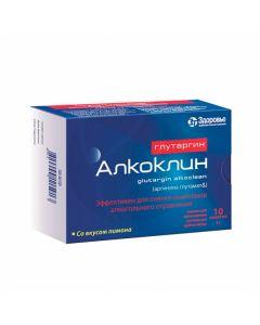 Alkoklin Glutargin powder for solution for oral administration, No. 10 Limion   Buy Online