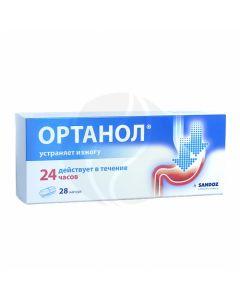 Ortanol capsules 10mg, No. 28   Buy Online