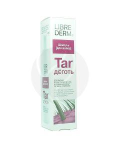 Librederm Hair care shampoo Tar, 250ml | Buy Online