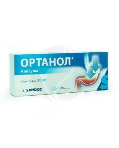 Ortanol capsules 20mg, No. 28   Buy Online