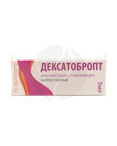 Dexatobropt eye drops, 5 ml | Buy Online