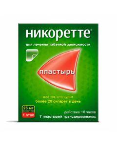 Nicorette transdermal patch 1 stage 25mg, No. 7   Buy Online