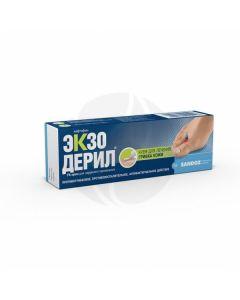 Exoderil cream 1%, 30 g | Buy Online