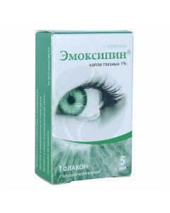 Emoxipin drops 1%, 5 ml | Buy Online