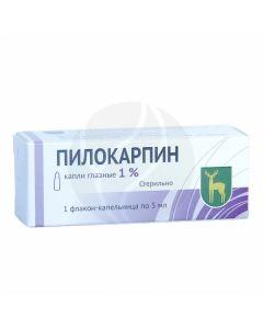 Pilocarpine eye drops 1%, 5 ml | Buy Online
