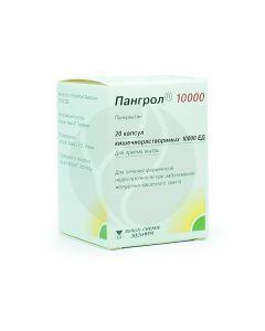 Pangrol capsules, No. 20   Buy Online