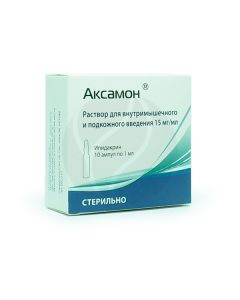 Axamon solution 15mg / ml, No. 10   Buy Online