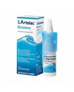 Artelak splash ophthalmic solution, 10ml | Buy Online