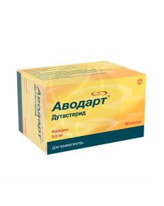 Avodart capsules 0.5mg, No. 90 | Buy Online
