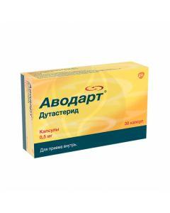Avodart capsules 0.5 mg, No. 30 | Buy Online
