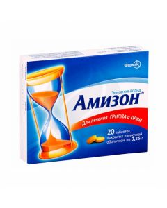Amizon tablets 250mg, No. 20 | Buy Online