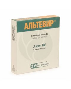 Altevir injection solution 3000000mln.IU / 1ml, No. 5 | Buy Online