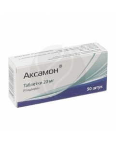 Axamon tablets 20mg, No. 50   Buy Online