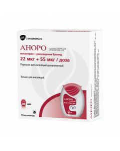 Anoro Ellipta powder 22mkg + 55mkg / dose, 30 dose | Buy Online