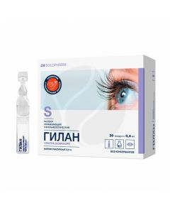 Gilan Ultra Comfort Moisturizing Ophthalmic Drops 0.4ml, No. 30 | Buy Online
