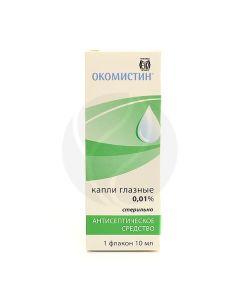 Okomistin eye drops, ear drops, nasal drops 0.01%, 10ml | Buy Online