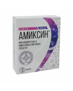 Amiksin tablets 125mg, No. 10 | Buy Online