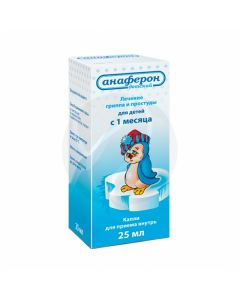 Anaferon baby drops, 25 ml   Buy Online