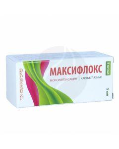 Maxiflox eye drops 5mg / ml, 5 ml | Buy Online