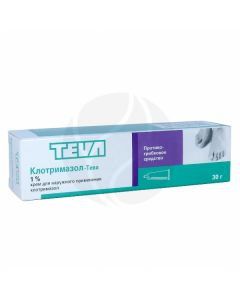 Clotrimazole-Teva cream 1%, 30 g | Buy Online