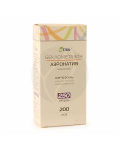 Beclomethasone-Aeronativ aerosol 250 ?g / dose, 200 dose | Buy Online