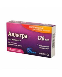 Allegra tablets p / o 120mg, No. 10 | Buy Online