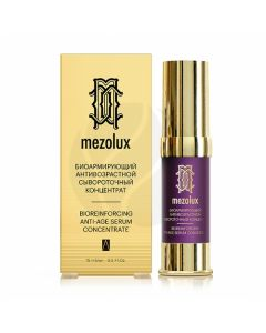 Librederm Mesolux Bio-reinforcing anti-aging serum concentrate, 15ml   Buy Online