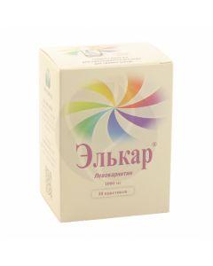 Elkar effervescent granules 1000mg, No. 10   Buy Online