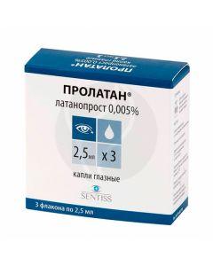 Prolatan eye drops 0.005%, 2.5 ml No. 3 | Buy Online