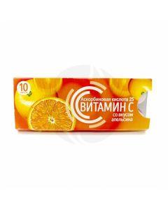 Ascorbic acid orange bad chewable tablets 25mg, No. 10 | Buy Online