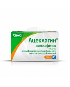 Aceclagin tablets 200mg, No. 10   Buy Online