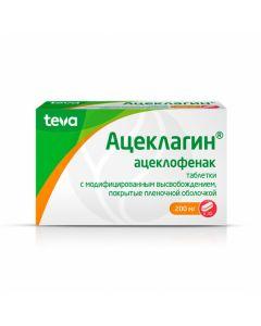 Aceclagin tablets 200mg, No. 30   Buy Online