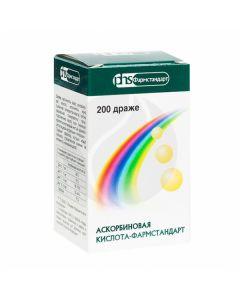 Ascorbic acid dragee BAA 50mg, No. 200 | Buy Online