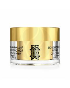 Librederm Mesolux Bio-reinforcing anti-aging day cream for face, neck and decollete SPF15, 50ml   Buy Online