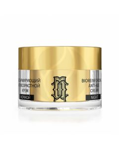 Librederm Mesolux Bio-reinforcing anti-aging night cream for face, neck and decollete, 50ml   Buy Online