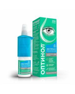 Optinol Express Moisturizing solution for eyes 0.21%, 10ml | Buy Online