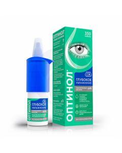 Optinol deep moisturizing eye solution 0.4%, 10ml | Buy Online