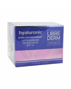 Librederm Hyaluronic Collection Night Cream Mask Intensive Recovery, 50ml   Buy Online