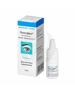 Luxfen eye drops 0.2%, 5ml | Buy Online