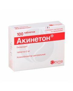 Akineton tablets 2mg, No. 100   Buy Online