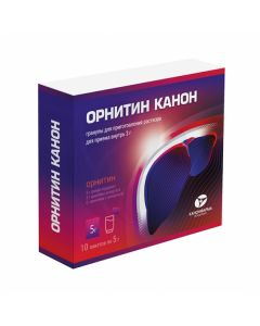 Ornithine granules for preparation of oral suspension 3g, No. 10   Buy Online