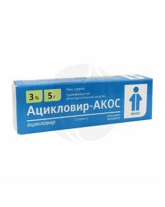 Acyclovir-Akos eye ointment 3%, 5g | Buy Online