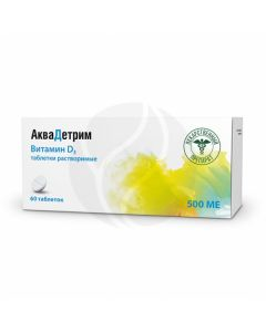 Akvadetrim soluble tablets 500ME, No. 60   Buy Online